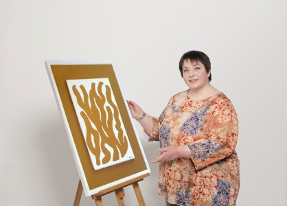 Bettina Zastrow mit Bild 'Riff' 2003